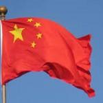 Lotterie, scoppia lo scandalo in Cina per i fondi delle lotterie utilizzati per costruire hotel o rubati